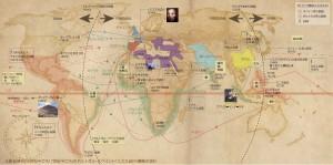大航海時代世界地図1