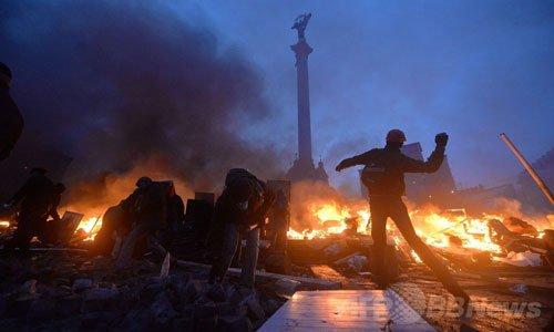 ウクライナ危機