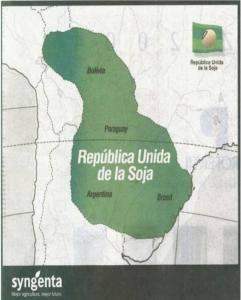 大豆共和国