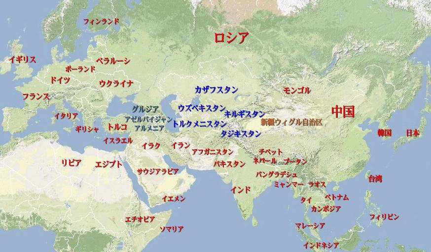 中国分析 アジアから世界を ... : 世界地図 大陸名 : 世界地図