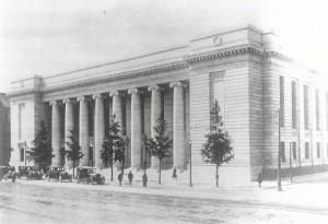 三菱銀行本店