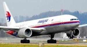 マレーシア航空