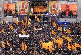 オレンジ革命