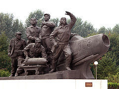 240px-Victorious_Fatherland_Liberation_War_Museum_Monument4.jpg