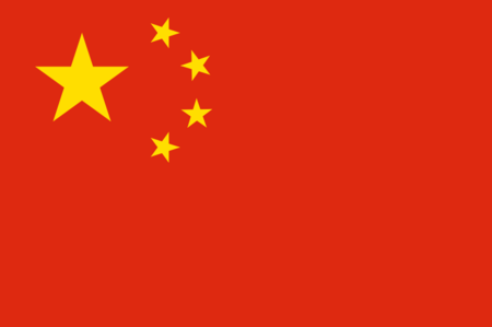 800px-Flag_of_the_People%2527s_Republic_of_China_svg.png