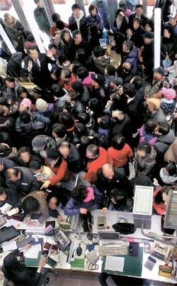 「コロナで韓国経済は地獄に落ちる ...