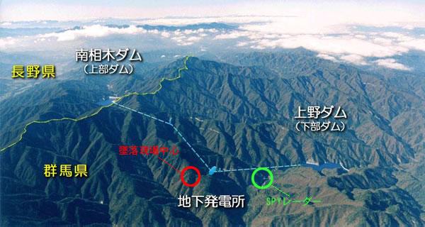 ブログ『(新)日本の黒い霧 ... : 詳しい日本地図 : 日本
