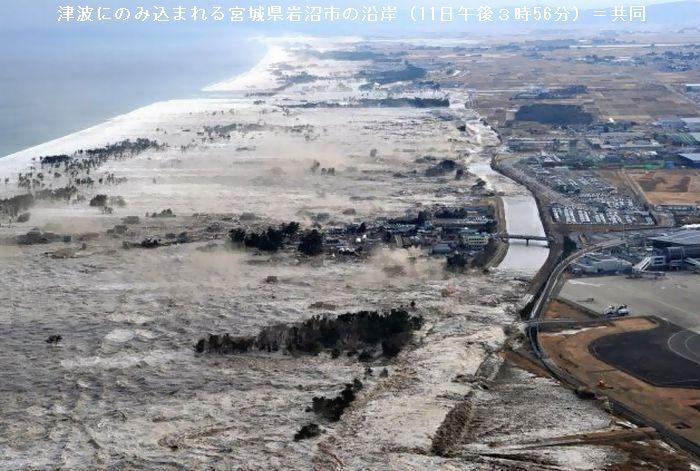 震災後の日本経済どうなる?〜1...